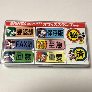 ディズニー(Disney)のディズニーキャラクタースタンプセット 未使用(印鑑/スタンプ/朱肉)