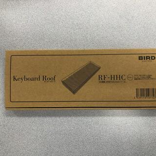 フジツウ(富士通)のhhkb キーボードルーフ professional シリーズ用 クリア(PC周辺機器)