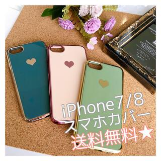【特別SALE!24日まで】iPhone8/7 ハートスマホケース(iPhoneケース)