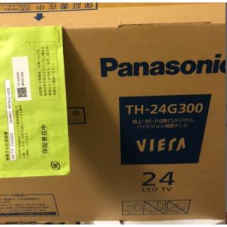VIERA TH-24G300 [24インチ](テレビ)