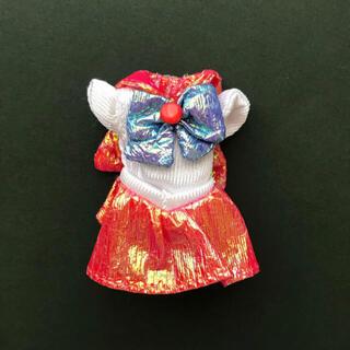 セーラームーン(セーラームーン)の美少女戦士セーラームーン ミニコレクション セーラーマーズ 人形服 初期 当時物(キャラクターグッズ)