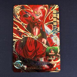 ドラゴンボール(ドラゴンボール)の暗黒魔神ブウゼノ SH3-SEC2 ドラゴンボールヒーローズ SDBH(シングルカード)