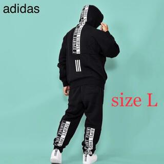 アディダス(adidas)の新品 adidas アディダス 裏起毛 スウェット上下セット 黒  Lサイズ(スウェット)