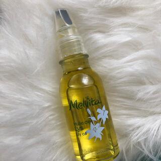 メルヴィータ(Melvita)のMelvita ビオオイル スキンオイル LY(オイル/美容液)