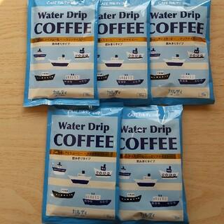 カルディ(KALDI)のカルディ 水出しアイスコーヒー 5袋(コーヒー)