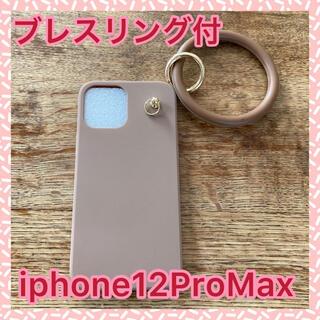 iphoneケース ブレスリングホルダー ベージュ 韓国人気 送料無料(iPhoneケース)