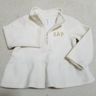 ベビーギャップ(babyGAP)のbabyGAPフリースアウター*90cm(ジャケット/上着)