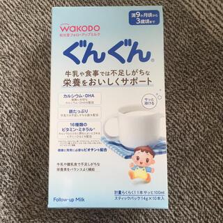ワコウドウ(和光堂)のフォローアップミルク ぐんぐん スティック 15本(その他)