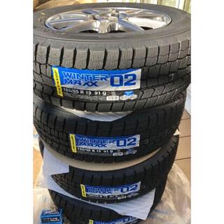 ダンロップ(DUNLOP)の新品 スタッドレス 4本 195/65/15 セレナ ミニバン ナット WM02(タイヤ・ホイールセット)