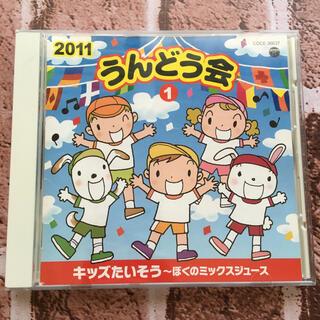 こどもが喜ぶ歌 CD(キッズ/ファミリー)