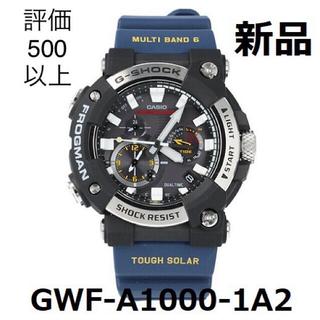 ジーショック(G-SHOCK)の新品 CASIO G-SHOCK FROGMAN GWF-A1000-1A2(腕時計(アナログ))