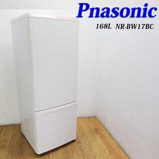 2019年製 Panasonic 少し大きめ168L 冷蔵庫 KL08(冷蔵庫)