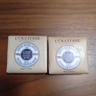 L'OCCITANE - ロクシタン ソープ 2個