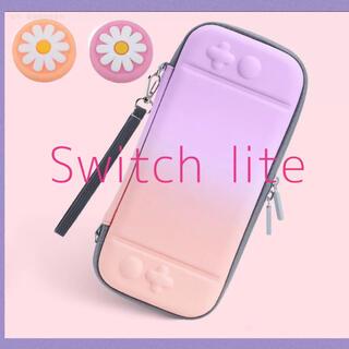 可愛い♡ピンク×パープル Switch lite カバー スイッチライトケース(その他)