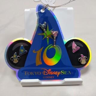 ディズニー(Disney)のディズニーシー 10周年記念 ピアス(ピアス)