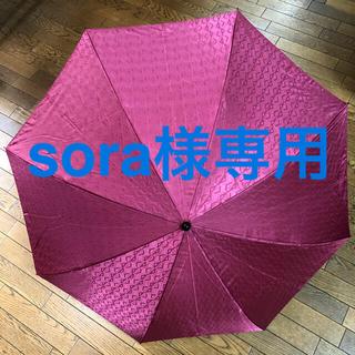 ポーラ(POLA)の【新品】POLA折りたたみ傘 レディース(傘)