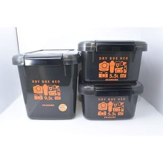 ハクバ(HAKUBA)の★美品★ HAKUBA DRY BOX NEO 3個セット(防湿庫)