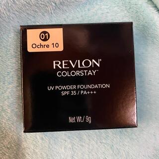 レブロン(REVLON)のレブロン カラーステイ UV パウダーファンデーション~1(ファンデーション)