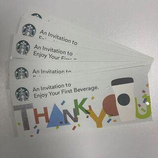 スターバックスコーヒー(Starbucks Coffee)のAki ♡様、専用(フード/ドリンク券)