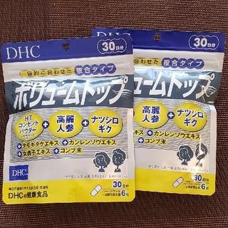 トップ Dhc ボリューム 【楽天市場】ディーエイチシー ボリュームトップ