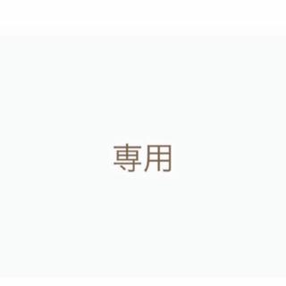 アフタヌーンティー(AfternoonTea)のアフタヌーンティー × リトルミィ デコレーションテープ(テープ/マスキングテープ)