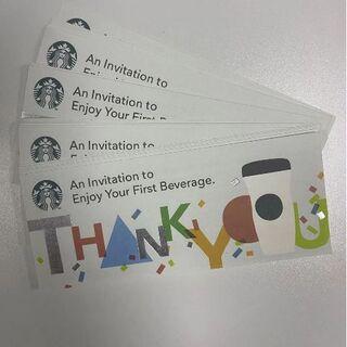スターバックスコーヒー(Starbucks Coffee)のアメジスト ☆様、専用(フード/ドリンク券)