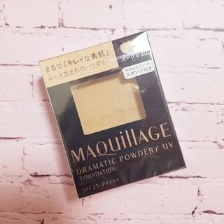 MAQuillAGE - 【新品】マキアージュ ドラマティックパウダリーUV オークル20