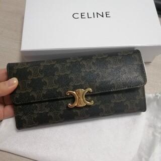 celine - 早い者勝ち!「Celine♥セリーヌ」財布★小銭入れ