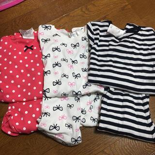 H&M - 新品タグ付 H&M パジャマ ルームウェア まとめ売りセット