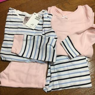 H&M - 新品タグ付 H&M パジャマ ルームウェア まとめ売り