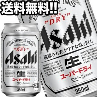 アサヒ スーパードライ 350ml缶 350ML×168本入り(ビール)