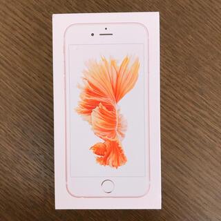 アイフォーン(iPhone)のiPhone6s 32GB ローズゴールド (UQモバイルSIMロック)(スマートフォン本体)