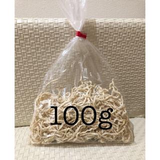 切り干し大根100g(野菜)
