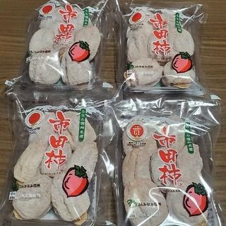 市田柿 170g×4袋セット(乾物)