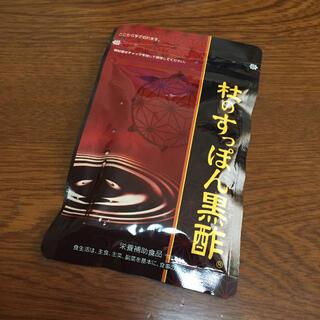 健康の杜 杜のすっぽん黒酢 1袋(その他)