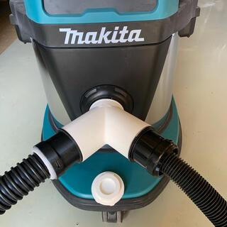 マキタ集塵機専用二又接続管とメクラキャップのセット(掃除機)