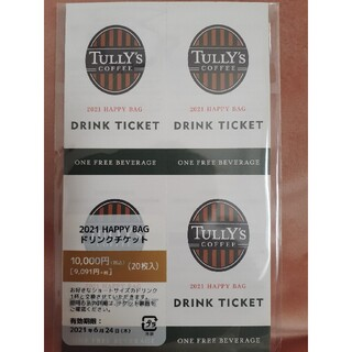 タリーズコーヒー(TULLY'S COFFEE)のTULLY'S COFFEE ドリンクチケット20枚(フード/ドリンク券)