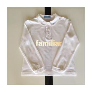 familiar - familiar  ファミリア⭐長袖シャツ カットソー トップス