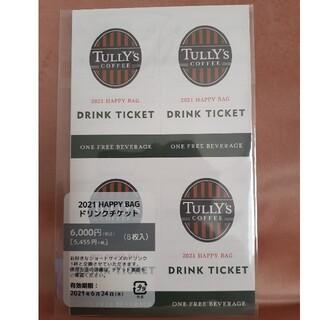 タリーズコーヒー(TULLY'S COFFEE)のTULLY'S COFFEE ドリンクチケット8枚(フード/ドリンク券)
