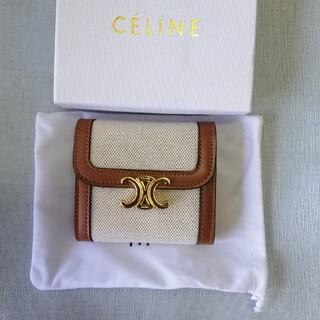 celine - 早い者勝ち!「Celine♥セリーヌ」財布★小銭入れ✿