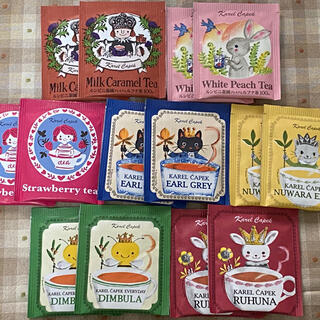 カレルチャペック 紅茶セット⑤(茶)