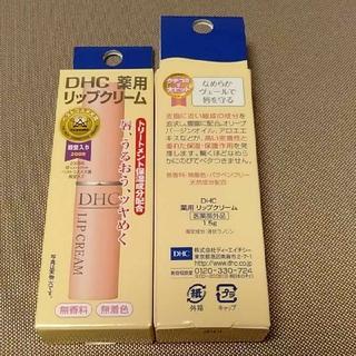 DHC 薬用リップクリーム(1.5g)