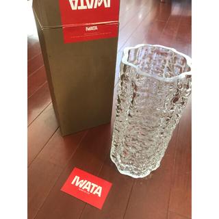 ZARA HOME - IWATA 花瓶 フラワーベース 未使用