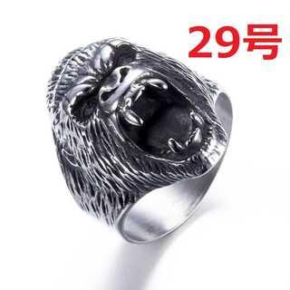 迫力抜群 海外限定 ゴリラ エイプ シルバー リング 指輪 29号(リング(指輪))