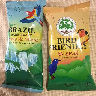 カルディ(KALDI)のカルディ コーヒー豆 2袋セット(コーヒー)