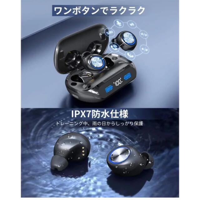 新品未使用☆Bluetooth Aisea TWS-H66 ワイヤレスイヤホン スマホ/家電/カメラのオーディオ機器(ヘッドフォン/イヤフォン)の商品写真