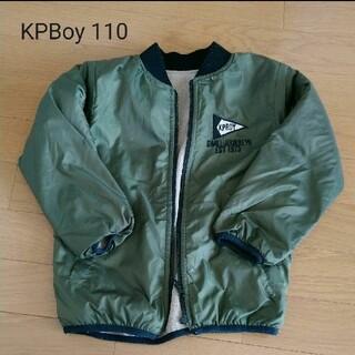 KP - KP boy 110 ニットプランナー リバーシブル アウター ジャンバー 上着