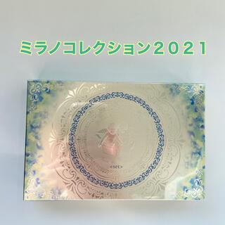 カネボウ(Kanebo)のミラノコレクション フェースアップパウダー 2021 24g×2(フェイスパウダー)