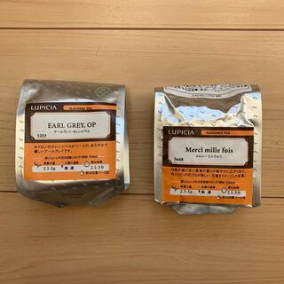 ルピシア(LUPICIA)のルピシアlupiciaメルシーミルフォワ アールグレイオレンジペコ各50g(茶)