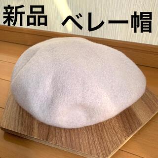 【新品】大人ベレー帽 グレー レディース(ハンチング/ベレー帽)